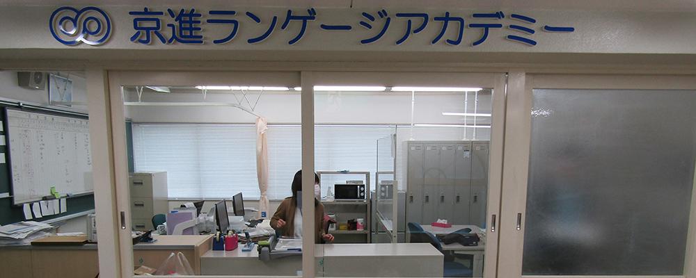 名古屋北校