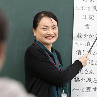 专任讲师 盐川 いずみ