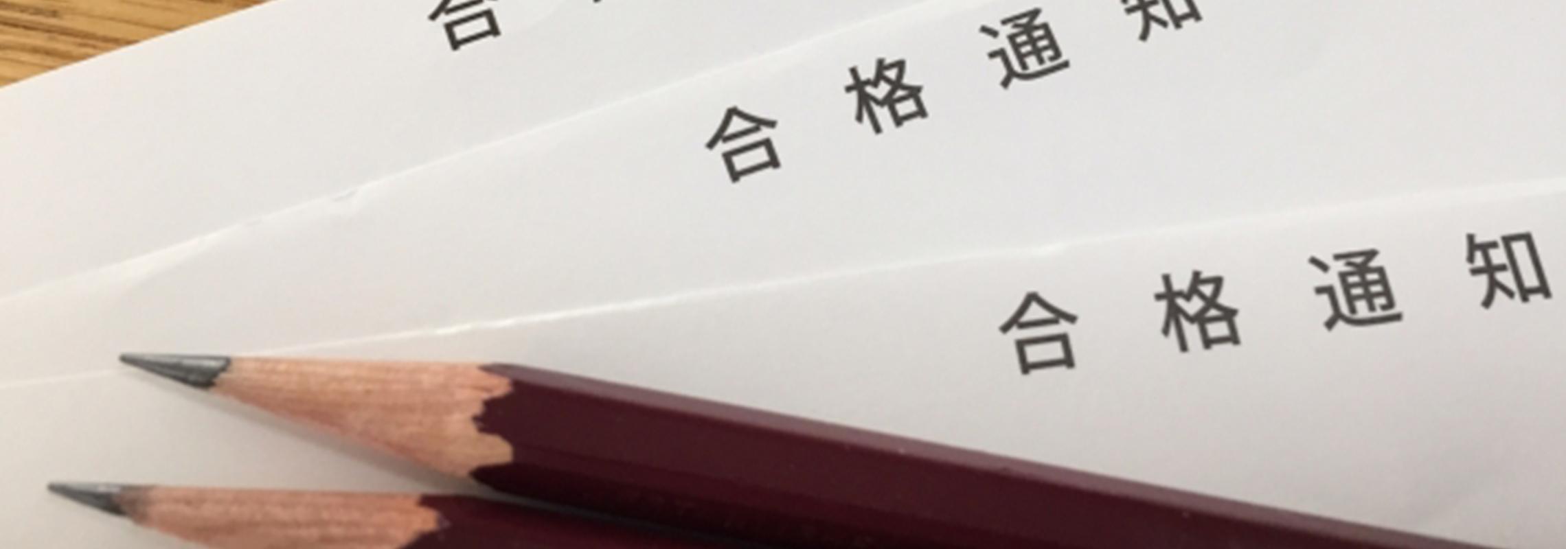 金 学修 書き方 奨学 計画 書