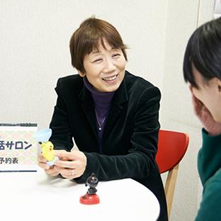 Reiko Shiokawa Head Teacher