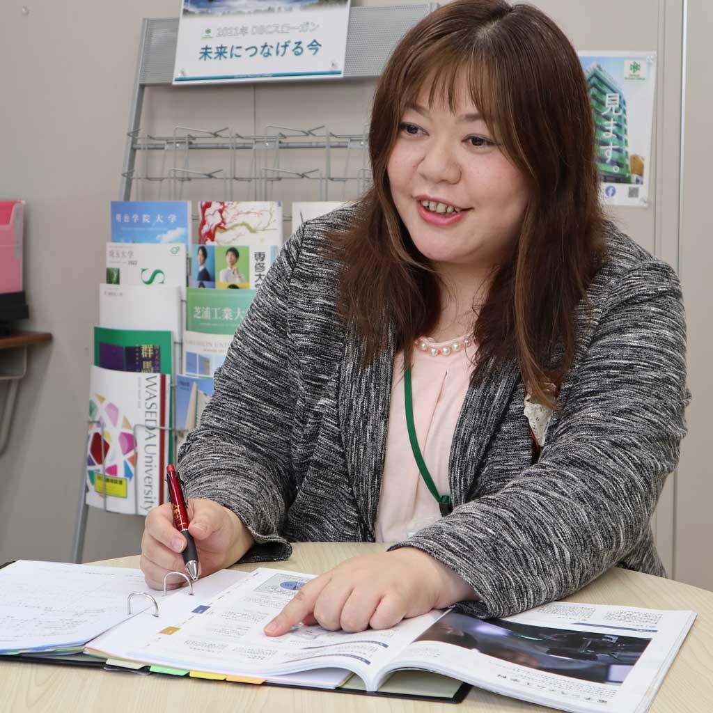 Masayo Sakamoto Head Teacher
